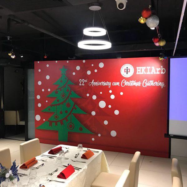 香港仲裁司學會 - 2017聖誕晚宴