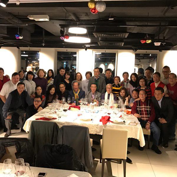 香港國際金融中心扶輪社 - 試酒晚宴