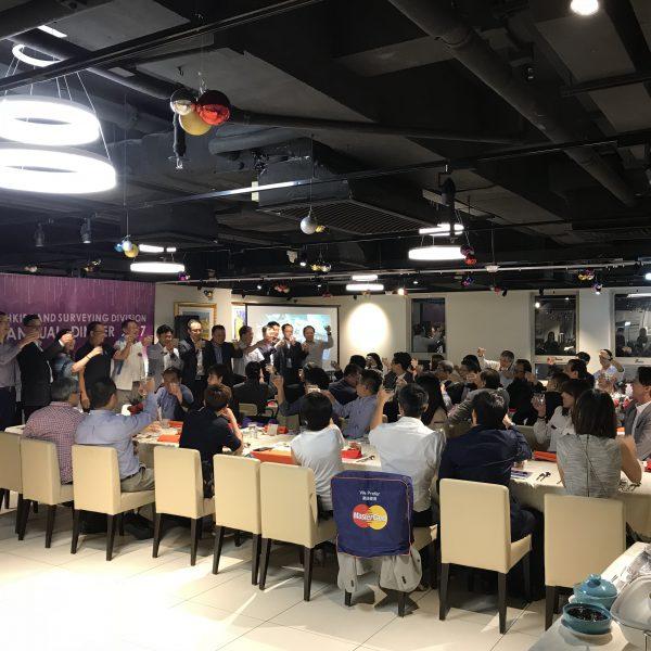 香港測量師學會 - 週年聚餐