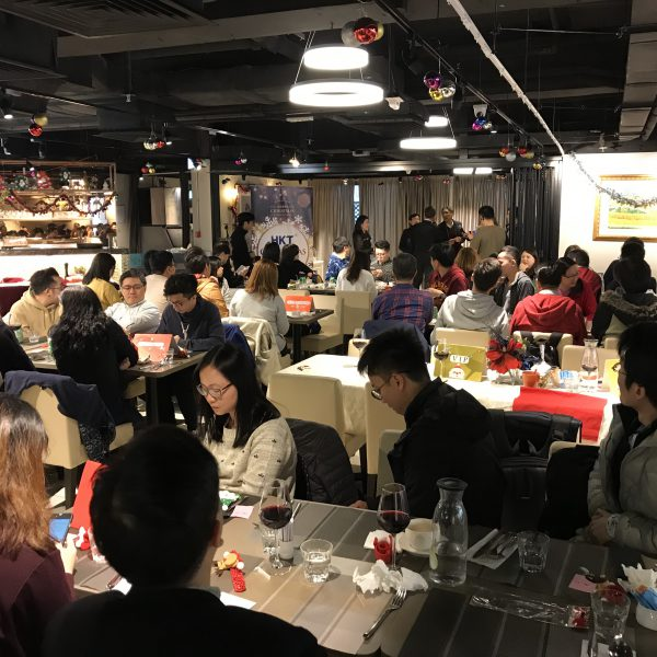 HKT - 2017聖誕派對